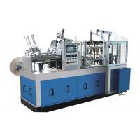 PLC Control Disposable Tea Cup Machine , Tea Paper Cup Making Machine
