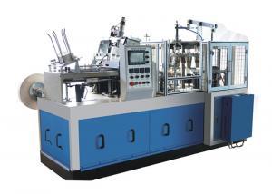 China PLC Control Disposable Tea Cup Machine , Tea Paper Cup Making Machine on sale
