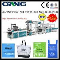 Servo Motor PP Non Woven Bag Making Machine / Equipment For Non Woven Loop Handle Bags