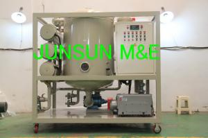 China High-End Large Capacity 12000LPH Transformer Oil Purifying Machine, Dielectric Oil Purifier on sale