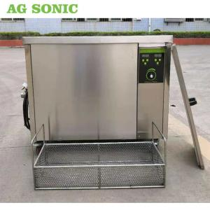 China Rust Removal Engine Block Cleaning Equipment , Automotive Ultrasonic Cleaner 40l 50l 60l on sale