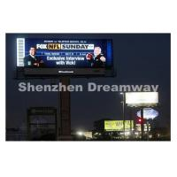 8500 nits P16 Outdoor LED Digital Billboard 1024mm x 1024 mm IP65 LED Cabinet