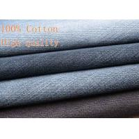 11.8oz Stretch Denim Fabric For Jacket / Jeans 100% Cotton With Woven Technics