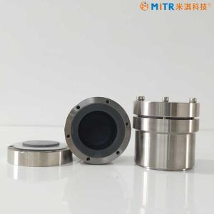 China Ball Mill Jar 50ml Agate Lined Stainless Steel Jar on sale