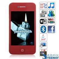 HiPhone NO.4 Quad Band Dual Cards Dual Standby Dual Cameras WIFI Bluetooth Java WAP 3.5-inch HVGA Pure Flat Touch Screen Phone