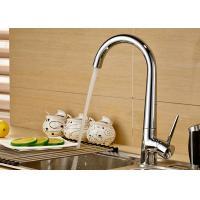 ROVATE Single Hole Vessel Vanity Kitchen Faucet Low Pressure Brass