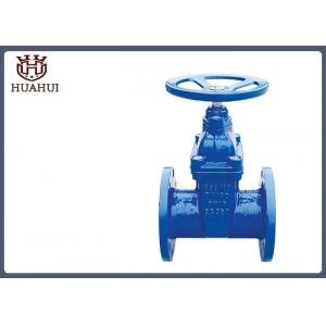 China Sulice 2 Inch Resilient Seated Gate Valve Flange Type With Reliable Performance on sale
