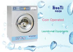 China Low Noise Front Load Coin Operated Washing Machine And Dryer on sale