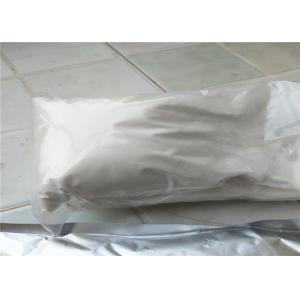 China CAS 103-90-2 Active Pharmaceutical Ingredients API 4 Acetamidophenol Powder on sale