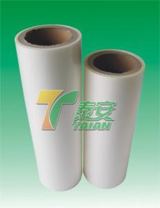 China BOPP/PET thermal laminating film/thermal lamination film/hot film on sale