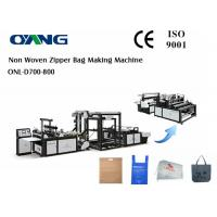 Ultrasonic PP Woven Bag Ultrasonic Non Woven Bag Sealing Machine
