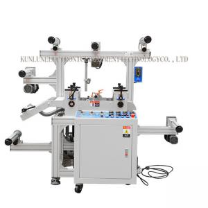 China Fully Automatic Roll To Roll Laminating Machine Precision Laminating Machine on sale