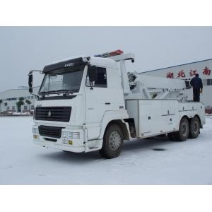 China 18 Tons Heavy Duty Special Purpose Truck Road Wrecker Towing Truck Hydraulic on sale