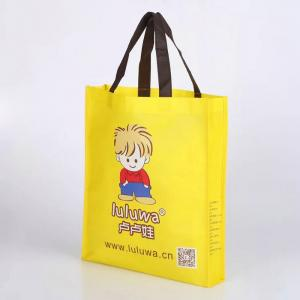 China Long Rope Non Woven Polyester Tote Bags , Foldbale Non Woven Goodie Bag on sale