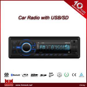 China Black and White LCD display,fixed panel,WMA/ID3/Heavy heat sink car MP3 Player (Model V-5901U) on sale