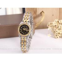 Forsining Quartz Womens Wrist watches Fashion Stone watch Gold Color Fashion Dress