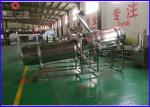 200 - 250kg / H Fish Feed Production Line Small Size High Efficiency PLC Control