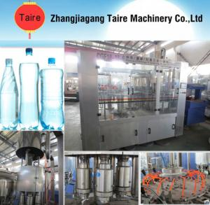 China mineral filling machine price on sale