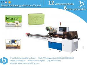 China Natural soap laundry soap soap packaging automatic flow packaging machine  horizontal flow pack machine on sale
