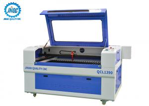 China 200mm / S Co2 Laser Cutter For Hobbyists / Small Business on sale