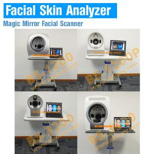 China High quality 3d professional mini skin hair analyzer machines with English and Spanish version software on sale