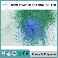 China RAL 1011 Pearl Pigment Powder , Electrical Components High Gloss Powder Coat on sale