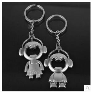 China New creative gift product metal music man keychain keyrings on sale