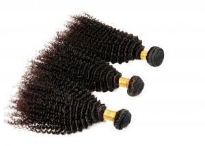 China Wholesale Body Wave Peruvian Hair Natural Color Peruvian Virgin Hair Tangle Free Virgin Peruvian Human Hair on sale