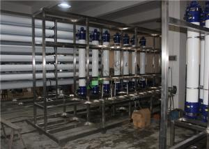 China 10KL Per Hour Seawater Desalination Equipment , Sea Water RO Purification System on sale