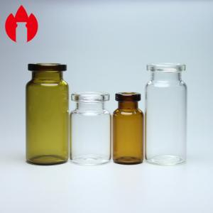 China Small Multi Dose Glass Vial on sale