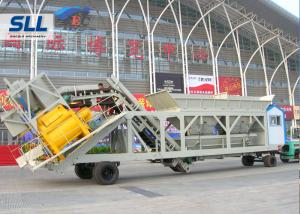 China High Automation Mobile Concrete Batching Plant Aggregate Batching Plant High Capacity on sale