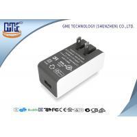 Single Port Wall Mount AC DC Power Adapter Folding Us Plug Gray + White Color
