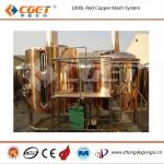 Best Quality! red copper craft beer brewing equipment