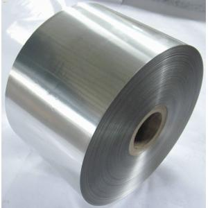 China 7000 Series Rolled Aluminum Sheet Magnesium Silicon Copper Alloy Aluminum on sale