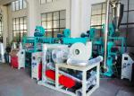 Air - Cooled Plastic Granulator Machine Vibration Principle No Dust Abrasion Resistance