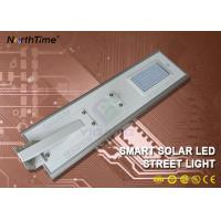 Automatic On/Off Integrated Solar Powered LED Street Lights Can Work 5-7 Days