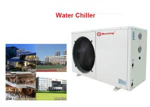 China 7KW Cooling Capacity Small Water Chiller Units For Home Office Environmental Protection on sale