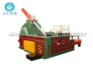 China Hydraulic Iron Scrap Aluminium Scrap Baling Press High Efficiency Industry on sale