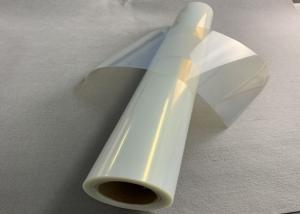China Waterproof Milky Transparent Inkjet Film for Psositive Screen Printing on sale