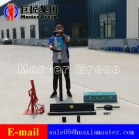China High Efficiency Core Sample Drilling Rig QTZ-3D  FOR SALE