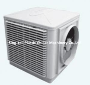 China Side wind output environmental protection air conditioner / Eco-friendly air conditioner on sale
