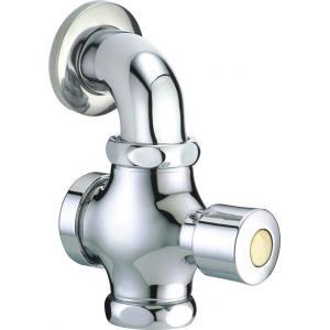 China Застегните клапан заключительного туалета собственной личности полный соответствуя входу Г1» или Г3/4» для низкого лотка on sale