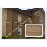 China Acrylic Stucco Paint  Art  Textured Wall Paint , Exterior Outdoor Wall Paint on sale
