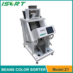 China green bean, mung bean sorter /separator machine in china with high output on sale