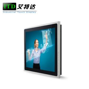 China Aluminum Bezel Sunlight Readable Display 19 Panel Mounted LCD Touch Monitor True Flat on sale