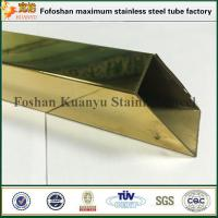 China ASTM A554 316 titanium gold color stainless steel square tubing supplier on sale