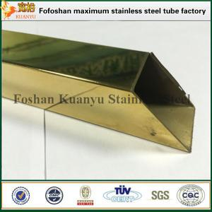 China din 1.4401 color coated square stainless steel pipe grade 316 on sale
