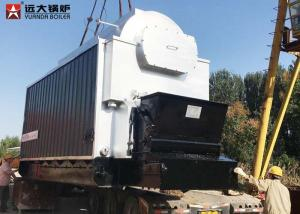 China 2Ton Low Pressure Rice Husk Steam Boiler Biomass Fuel Chain Grate Boiler on sale
