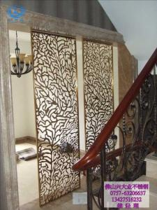 Classical decorative stainless steel screens room dividers for