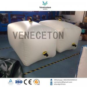China Veniceton Agriculture Water Tank, Rain Water Tank, 100L-10000L PVC & TPU Plastic Rectangle Soft Water Tank on sale